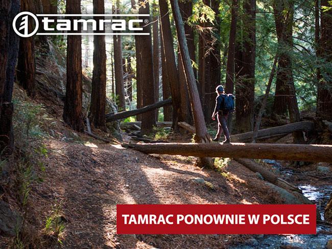 http://www.foto-kurier.pl/public/upload/2017/newsy/02_17/tamrac/tamrac1.jpg